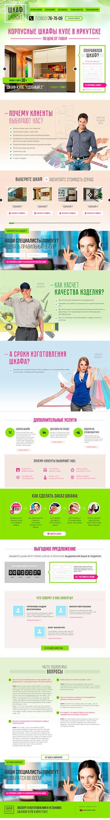 Бесплатная реклама на сайтах иркутск google adwords оплата за конверсию